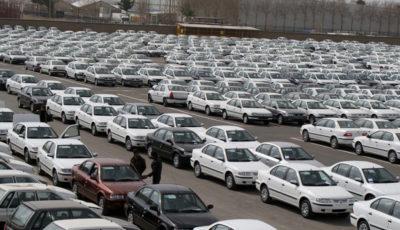 کاهش قیمت خودرو چقدر واقعیت دارد؟