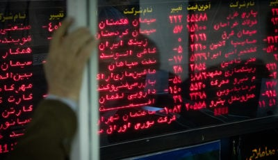 کدام نمادهای بورسی از ریزش قیمت نفت متاثر شدند؟