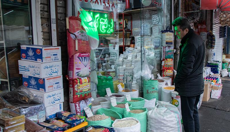 اعلام قیمت کالاهای اساسی در ماه رمضان