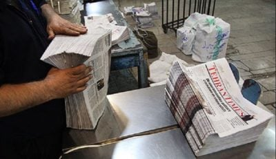 روزنامهها از ۲۳ فروردین به کیوسکها باز می گردد