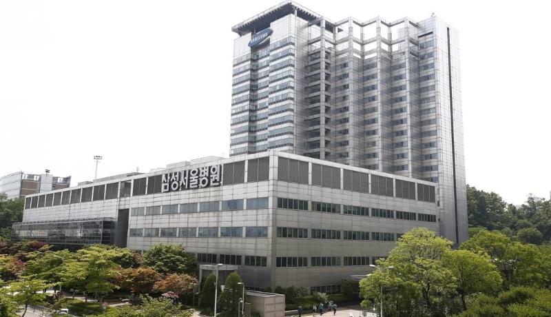 مرکز درمانی سامسونگ سئول
