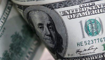 احتمال سقوط دلار چقدر است؟