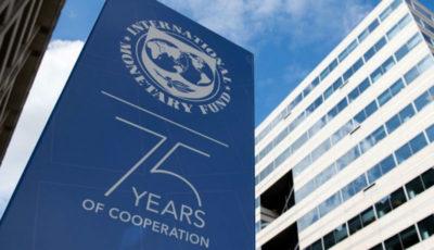 تلاش جدید آمریکا بر علیه ایران در صندوق بینالمللی پول