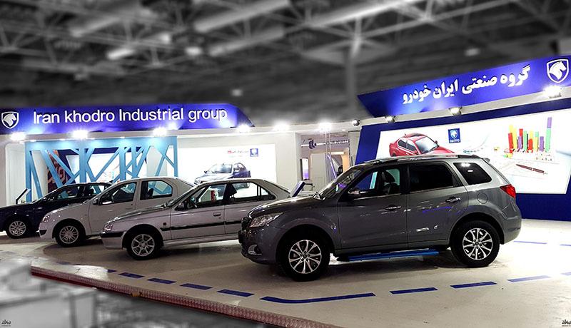 اعلام قیمت کارخانهای محصولات ایرانخودرو ویژه مهرماه ۱۴۰۰