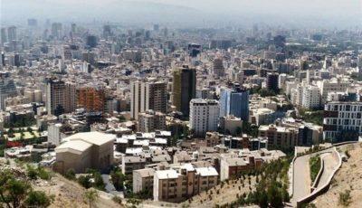 جدیدترین قیمتها در بازار مسکن  تهران