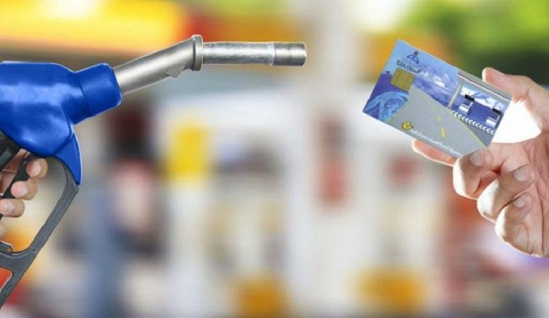 سهمیه بنزین کارت سوخت از بین نمیرود