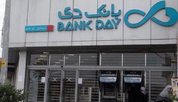 کاهش وامدهی یک بانک خصوصی / این بانک ۷ برابر سودی که میگیرد سود میدهد