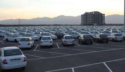 خودروهای پیشفروشی که به دست مردم نرسید