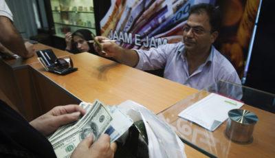 کمین دلالان برای دلار ارزان / اختلاف قیمت دلار بازار و صرافیها چقدر شد؟
