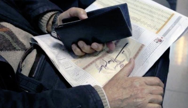 آخرین صورتحساب سهام عدالت / سهام عدالت هم قیمت سکه امامی