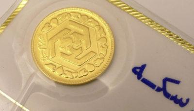 سکه به بورس برگشت
