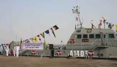 آخرین اخبار از حادثه برای شناور نیروی دریایی ارتش / شناور کنارک چه مشخصاتی داشت؟
