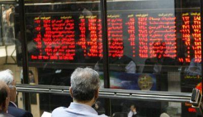 میزان سود ۱۴ شرکت بورسی اعلام شد