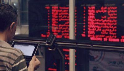 معاملات شستا در بورس متوقف شد