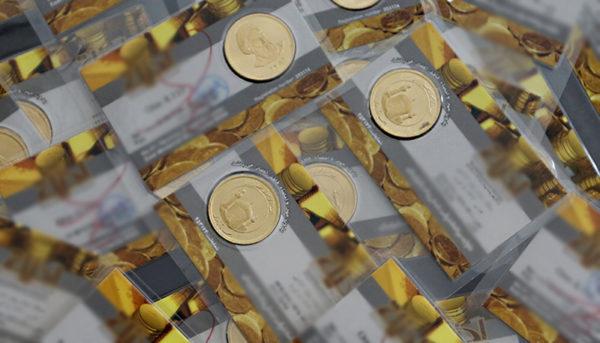 آخرین قیمت طلا تا پیش از امروز ۱۸ اردیبهشت