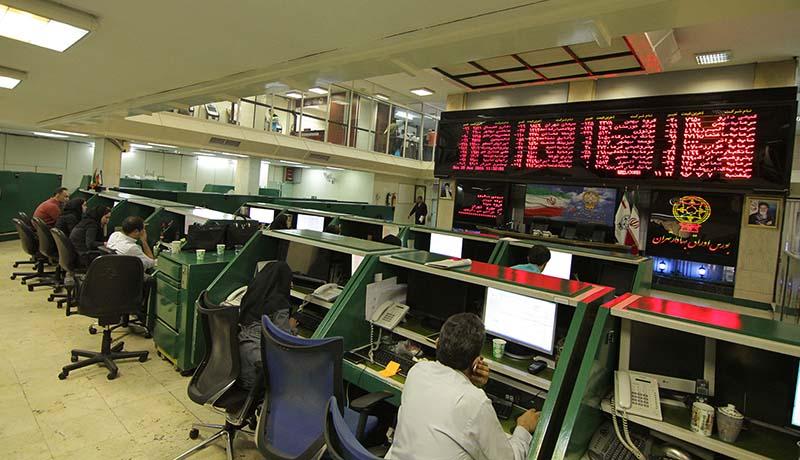 آغاز پذیرهنویسی سهام دولت در بانکها
