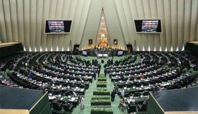 تصویب دوفوریت طرح مقابله با اقدامات رژیم صهیونیستی