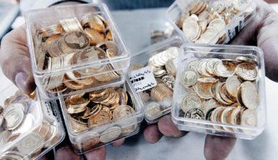 توضیح یک بانک درباره خرید و فروش سکه