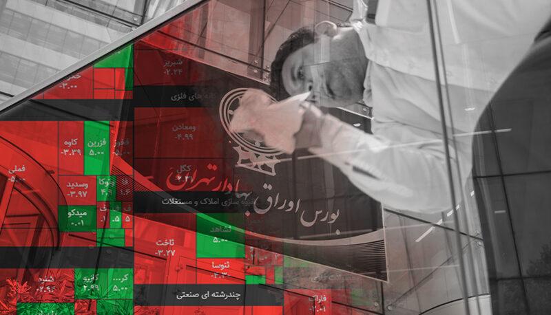 بازار چارهای جز رشد ندارد! /به خاطر انتخابات بورس را مثبت میکنند؟