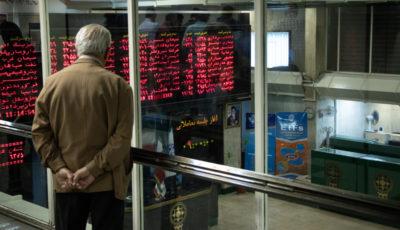 هلدینگ انرژی بنیاد مستضعفان در بورس عرضه میشود