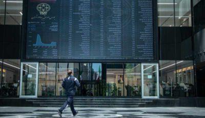 عرضه اولیه عالیس در بورس تا ۳ ماه دیگر