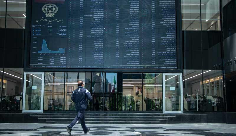 پایان معاملات بورس با افت 13 هزار واحدی شاخص کل / بانکیها 3 هزار میلیارد تومان معامله شدند