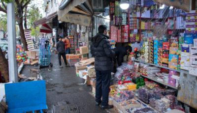 عرضه اقلام مورد نیاز ماه رمضان بدون افزایش قیمت