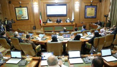 چرا شورای شهر تهران ۲۶ میلیارد تومان جریمه شد؟