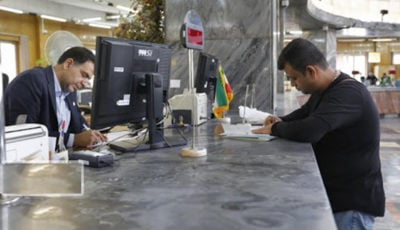 آیا خرید اوراق گواهی سپرده با سود ۱۸ درصد جذاب است؟