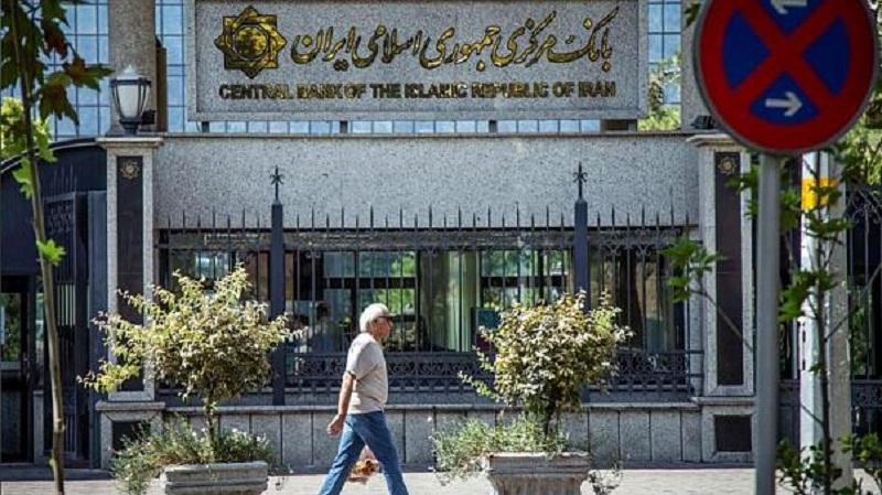 حراج اوراق بدهی دولتی در بازار بینبانکی برگزار میشود