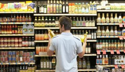 فروش کالای دولتی با نرخ آزاد! / تخلف تازه فروشگاههای زنجیرهای