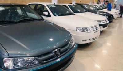 شرایط جدید فروش خودروسازان