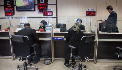 ساعات کار بانکهای خصوصی بدون تغییر ماند