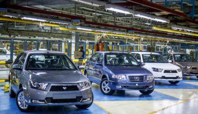 قیمت جدید محصولات ایران خودرو و سایپا اعلام شد