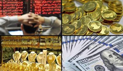 بورس، دلار و طلا از پارسال تا امسال چقدر تغییر کردند؟
