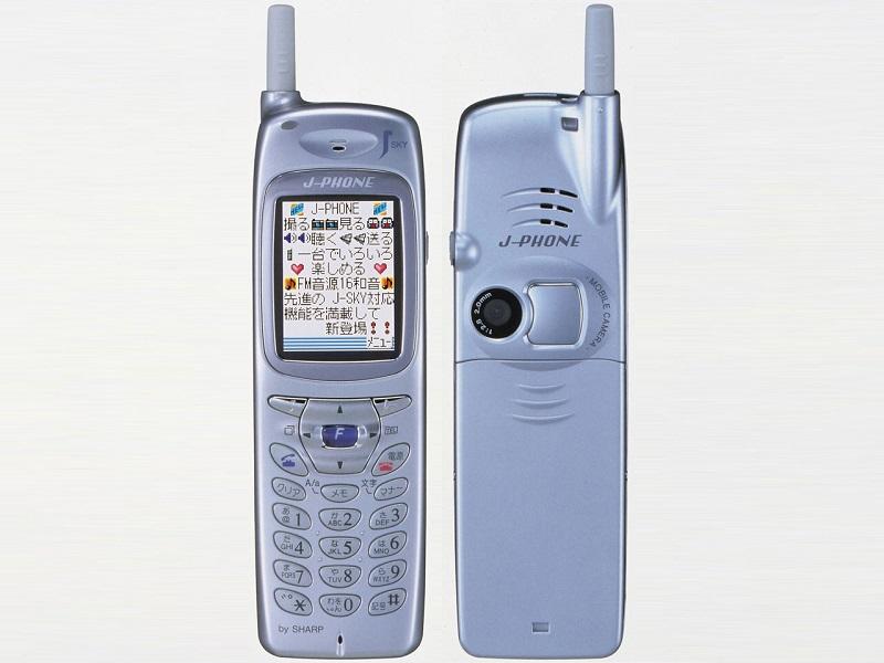 موبایل شارپ