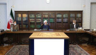 دستور جدید روحانی درباره سهام عدالت / شرکتهای سرمایه گذاری استانی گزارش دهند