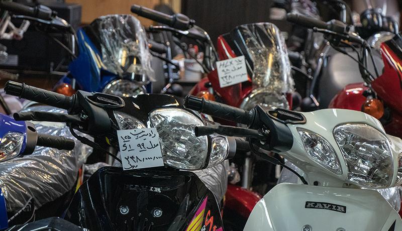 تورم ۲۰۰ درصدی در صنعت موتورسیکلت