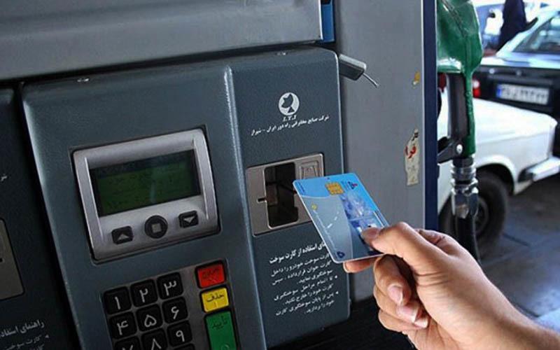 سهمیه بنزین کارتهای مفقودی چه میشود؟