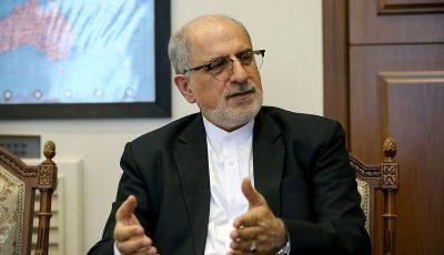 ایرانیان خارج از کشور وارد بورس میشوند