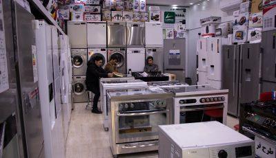 قیمت لوازم خانگی ایرانی چه میشود؟