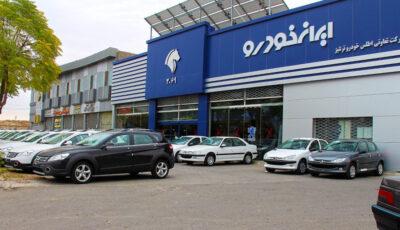 پیشفروش یکساله محصولات ایرانخودرو آغاز شد