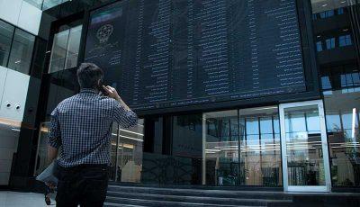 ارزش اولین ETF دولتی به زیر ۴ میلیون تومان کاهش یافت
