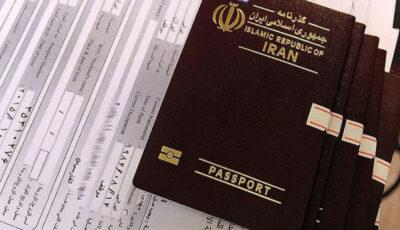 آییننامه اعطای تابعیت به فرزندان زنان ایرانی شد