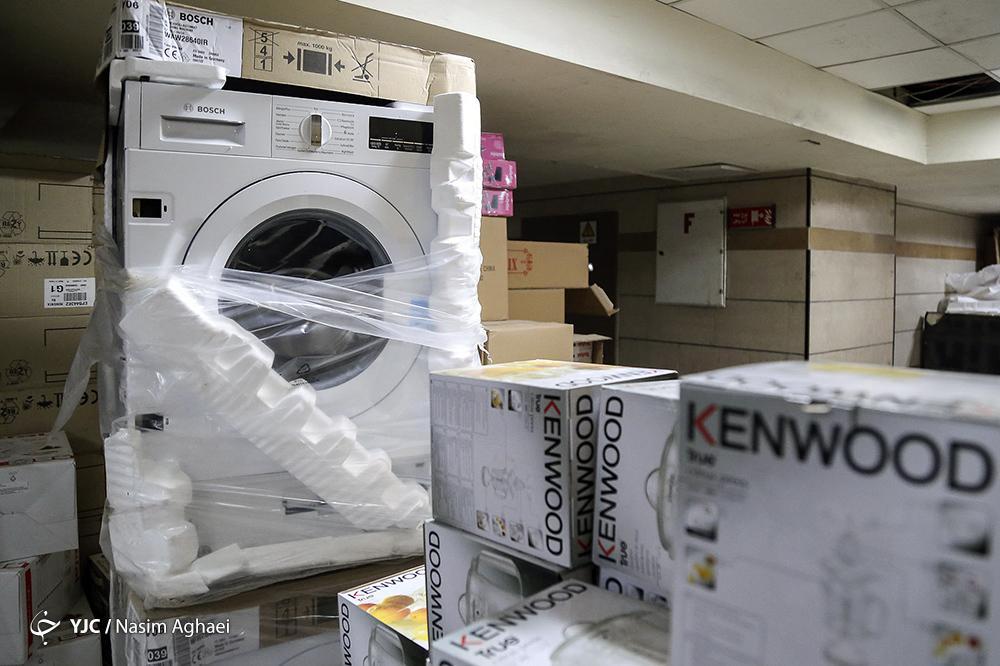 قیمت بیش از هزار محصول لوازم خانگی در سامانه ۱۲۴ ثبت شد