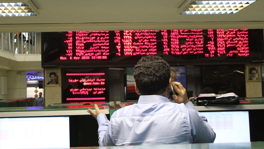 نگرانیهای مردم از وضعیت بازار سهام / ریزش بورس ادامه دارد؟