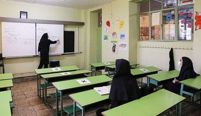 اجرای طرح زوج و فرد در مدارس پرجمعیت