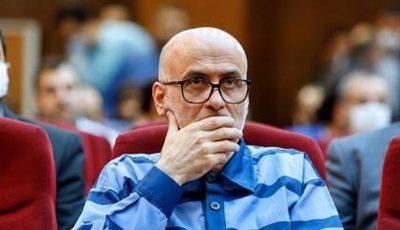 دریافت ویلای لوکس ۴۲۰ میلیاردی در قبال تبرئه یک متهم اقتصادی / قاضی ۵۰۰ هزاریورویی فرار کرد