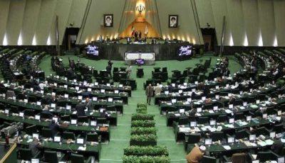 اعضای کمیسیونهای تخصصی مجلس یازدهم تعیین شدند