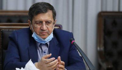 روش جدید بانک مرکزی برای بازگشت ارز صادرکنندگان
